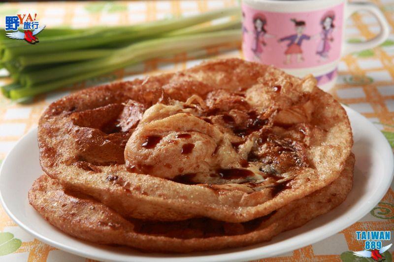 炸蛋蔥油餅 – 花蓮市小吃 @YA 野旅行-旅行不需要理由