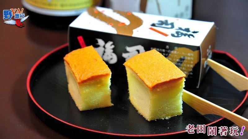 北海道清酒蛋糕