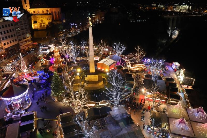 歐洲最有錢的小國-盧森堡聖誕市集 @YA 野旅行-旅行不需要理由