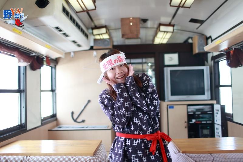 「春子!!!歡迎回來!!!」小海女的故鄉-久慈遇鬼記 @YA 野旅行-旅行不需要理由