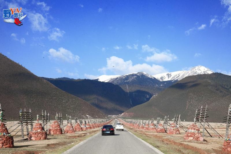 最接近天堂的地方-雲南香格里拉 @YA 野旅行-旅行不需要理由