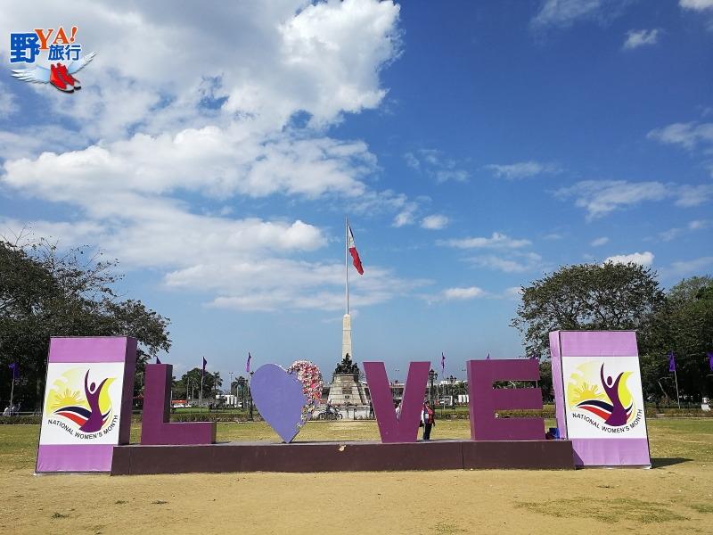 馬尼拉城市風光 @YA 野旅行-旅行不需要理由