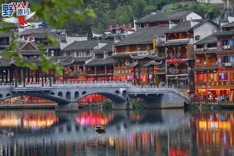 中國最美麗的小城 湘西土家族苗族鳳凰古城 @YA 野旅行-旅行不需要理由
