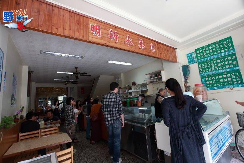 清涼一夏-縱谷隱藏版冰店明新冰果室 @YA 野旅行-旅行不需要理由
