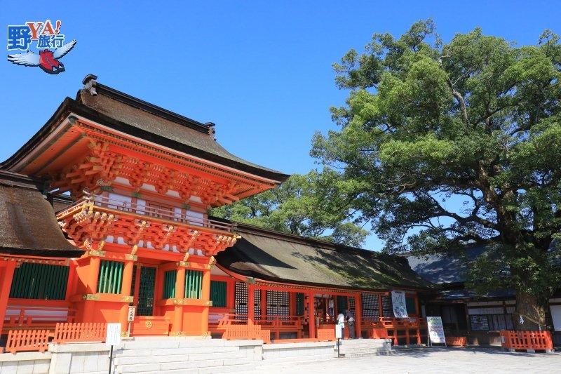 日本最古老的神宮 宇佐八幡神宮總社 @YA 野旅行-旅行不需要理由