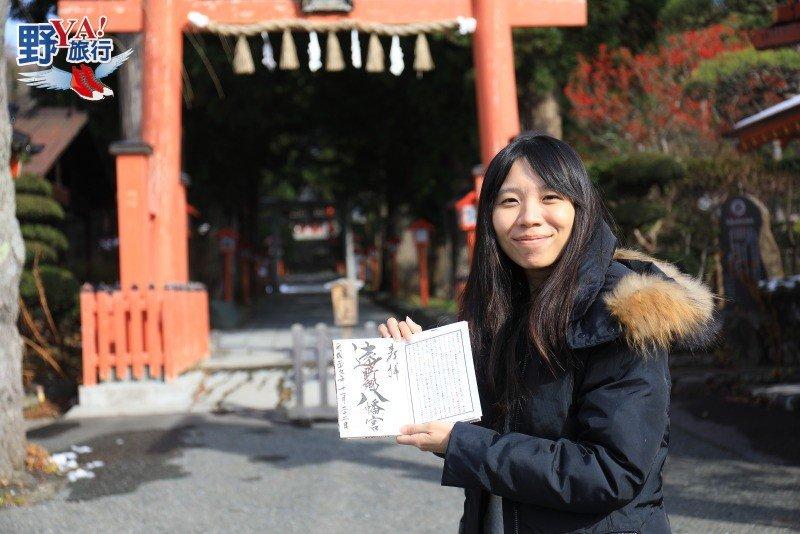想要求姻緣、結良緣來日本這個地方就對了 @YA 野旅行-旅行不需要理由