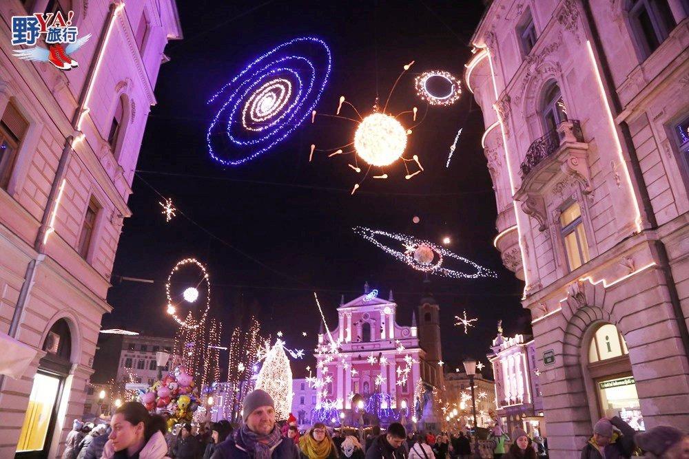 【歐洲唯一】宇宙銀河-盧比安納耶誕市集 @YA 野旅行-旅行不需要理由