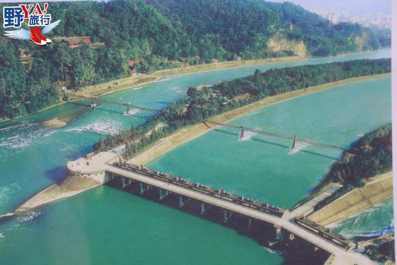 2300年前的水利工程 世界文化遺產四川都江堰 @YA 野旅行-旅行不需要理由