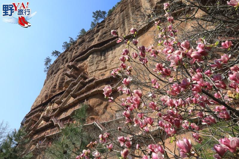 眾佛之國不是國 世界文化遺產麥積山石窟 @YA 野旅行-旅行不需要理由