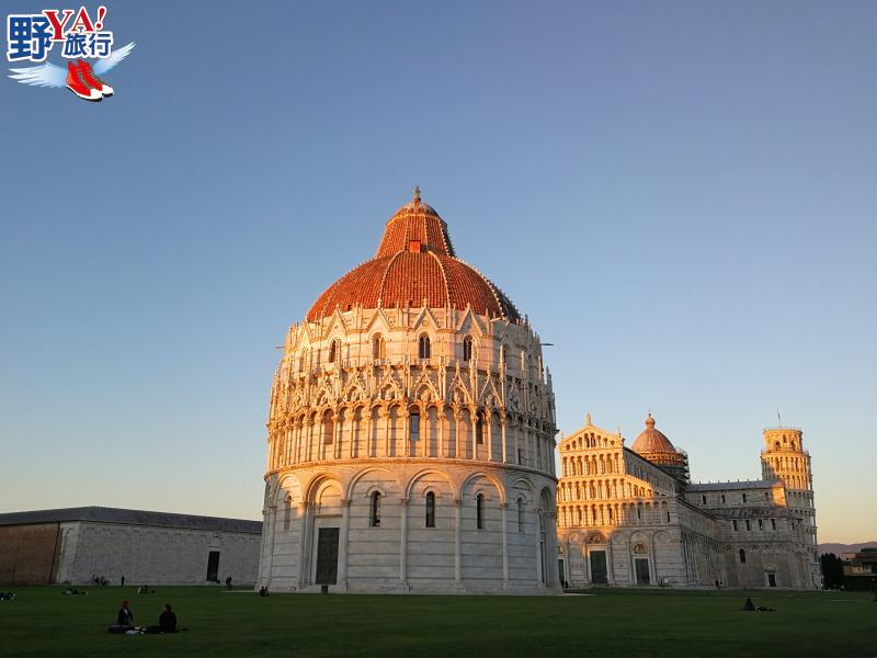 自駕悠遊義大利世界遺產 走訪奇蹟廣場比薩斜塔 @YA 野旅行-旅行不需要理由