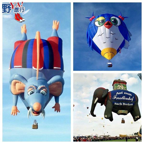 39顆造型熱氣球輪番上陣!第八屆台灣國際熱氣球嘉年華六月啟航 @YA 野旅行-旅行不需要理由