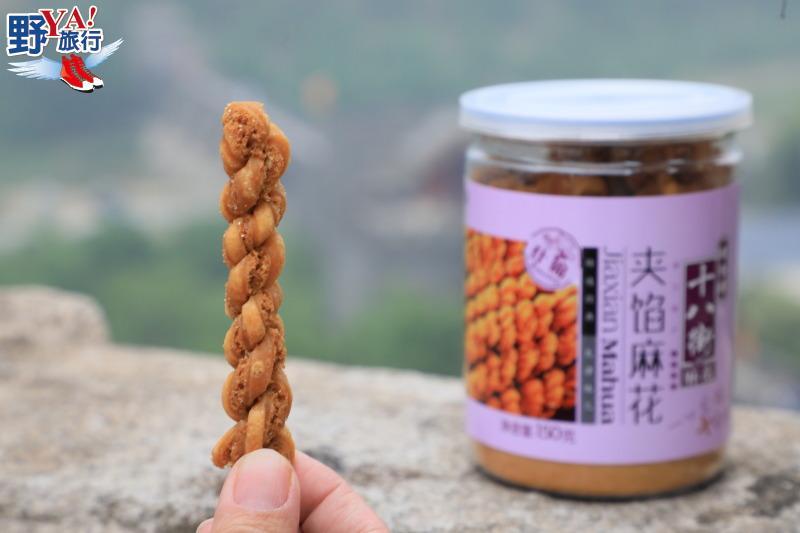 食在天津人氣小吃  傳承百年的非物質文化遺產 @YA 野旅行-旅行不需要理由