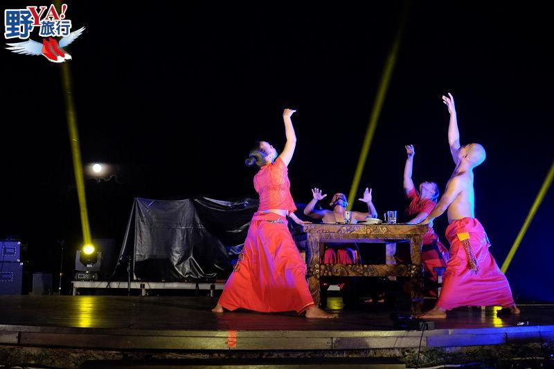 【2018台灣東海岸大地藝術節】在月升之際享用月光‧海沐浴的音樂會吧! @YA 野旅行-旅行不需要理由