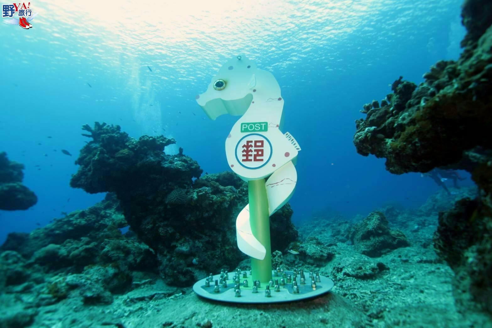 湛藍綠島~台灣史上最高獎金 綠島潛水攝影比賽等您來挑戰 @YA 野旅行-旅行不需要理由
