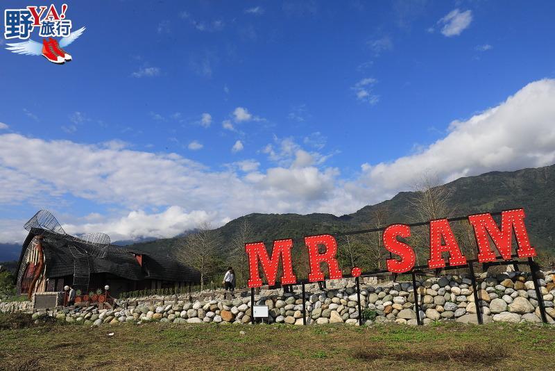 壽豐爆紅童話咖啡屋 Mr. Sam山姆先生咖啡館正式開幕 @YA 野旅行-旅行不需要理由