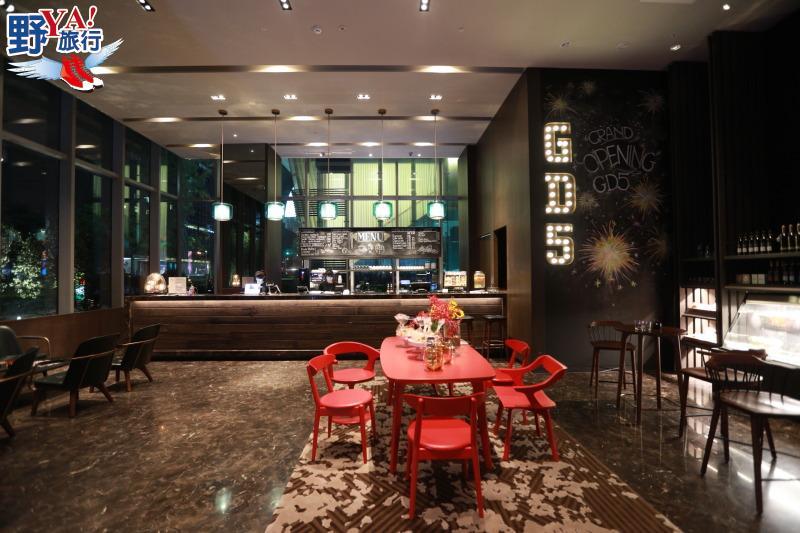 台灣|新竹 台灣最新國際潮牌酒店 新竹英迪格開幕前直擊 @YA 野旅行-旅行不需要理由