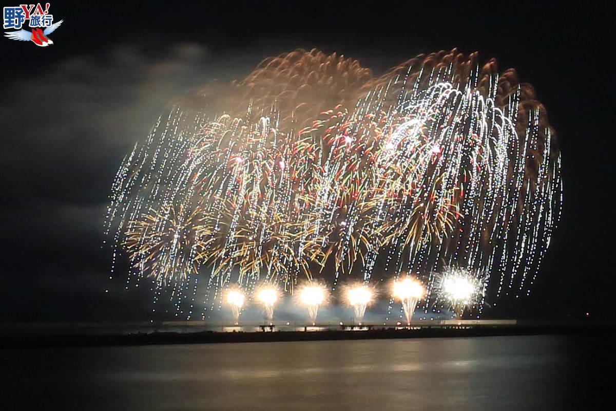 台灣|花蓮 2018花蓮國慶煙火最佳觀賞地點在這裡 @YA 野旅行-旅行不需要理由