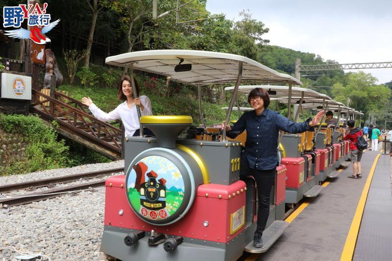 苗栗 三義 搭舊山線鐵道自行車賞裝置藝術、與在地職人對話 @YA 野旅行-旅行不需要理由