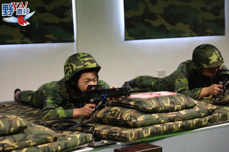 金門 烈嶼 后麟步槍模擬射擊 像打仗一樣熱血沸騰! @YA 野旅行-旅行不需要理由