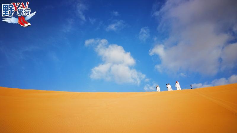 阿聯酋|阿布達比 來去沙漠住一晚,阿拉伯之夜奢華Villa初體驗 @YA 野旅行-旅行不需要理由