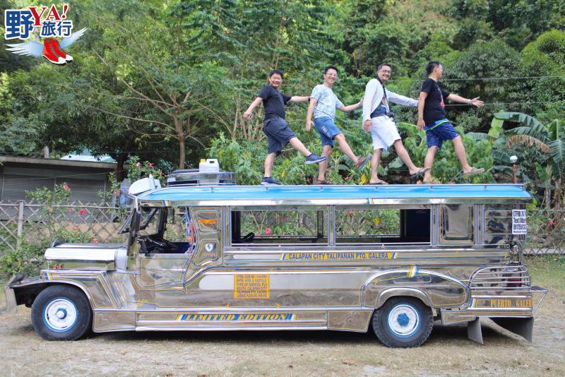 菲律賓|PG島 漫遊矮黑人工藝村 燒烤晚宴佐夕陽海景 @YA 野旅行-旅行不需要理由