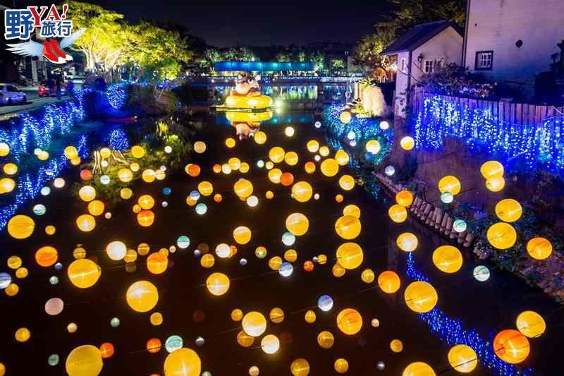 台南|鹽水 2019月津港燈節到鹽水隨光呼吸 @YA 野旅行-旅行不需要理由