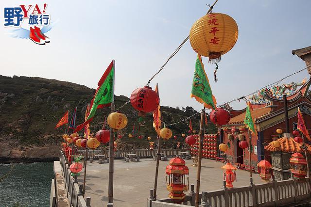 福建|馬祖 卡蹓擺暝文化祭 @YA 野旅行-旅行不需要理由