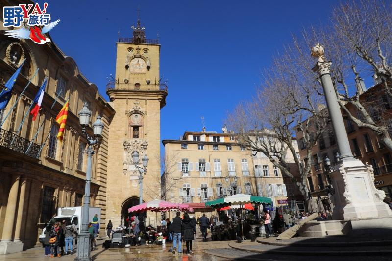 法國 艾克斯 Aix-en-Provence 南法噴泉之都 @YA 野旅行-旅行不需要理由