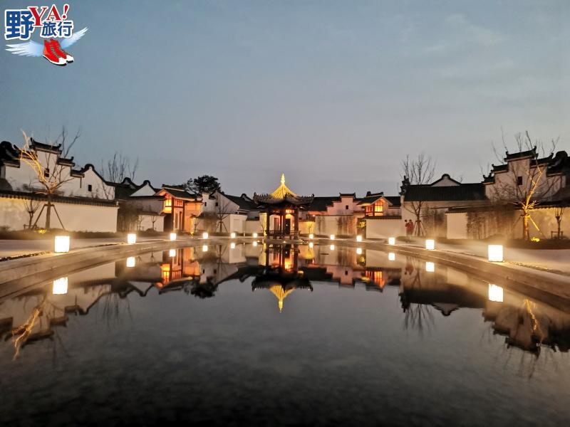 中國安徽 融入徽派建築特色的黃山悅榕莊 @YA 野旅行-旅行不需要理由