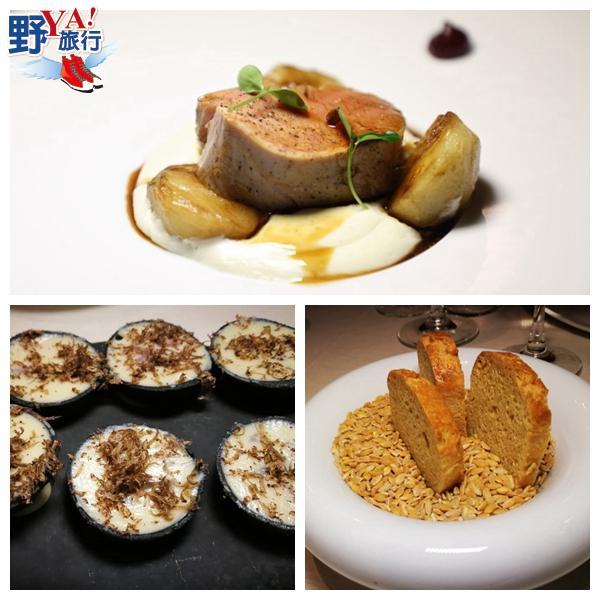 法國 亞維儂 2019米其林一星餐廳La Mirande 法式料理精緻饗宴 @YA 野旅行-旅行不需要理由