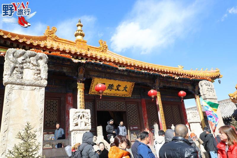 中國|山西 走入山西世界遺產 佛教聖地五台山 @YA 野旅行-旅行不需要理由
