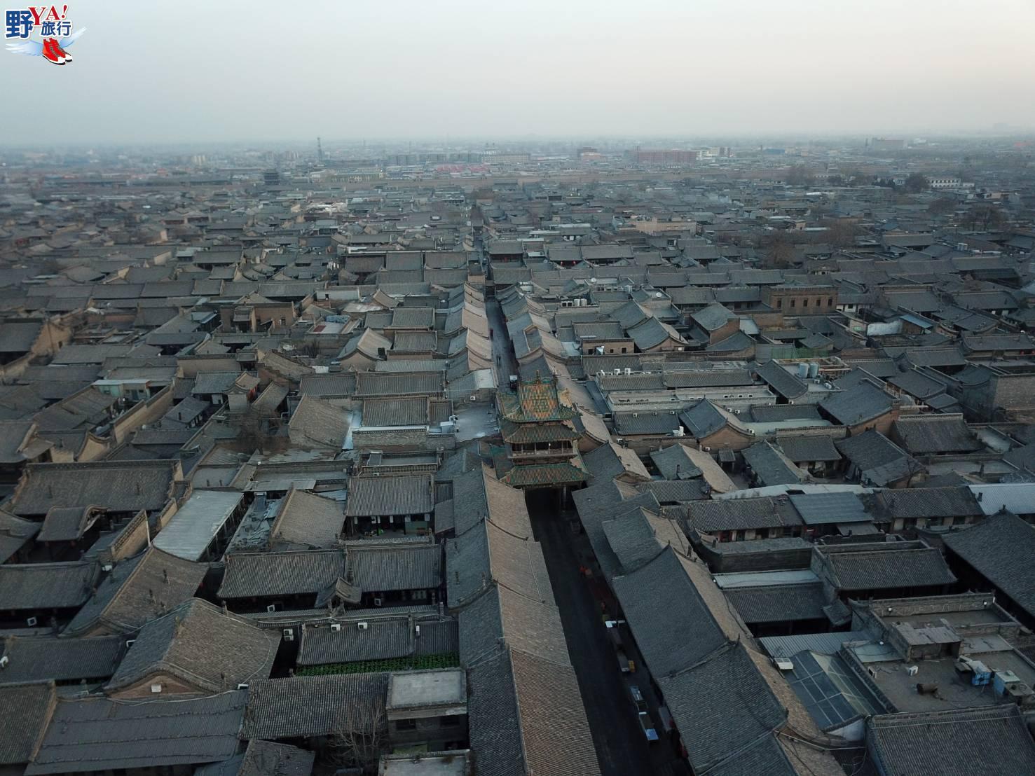 中國山西 走入中國華爾街平遙古城 旅讀日升昌票號傳奇 @YA 野旅行-旅行不需要理由