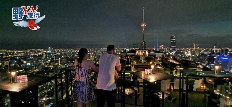 泰國曼谷 繽紛浪漫Banyan Tree Bangkok 曼谷最美的天際線 @YA 野旅行-旅行不需要理由