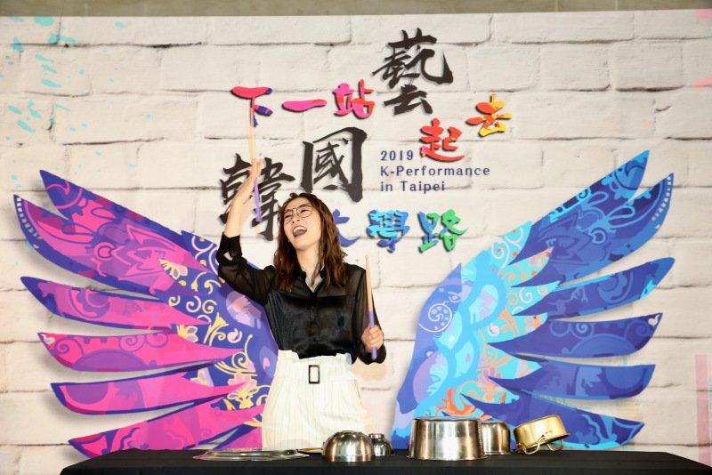 下一站「藝」起去「韓國」大學路隆重登場 精彩演出陪你度過七夕、父親節 @YA 野旅行-旅行不需要理由