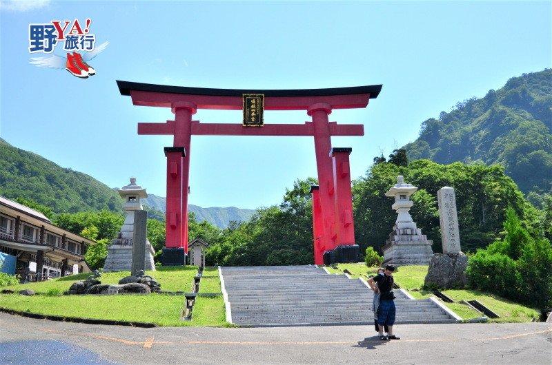 此生必去!日本山形縣庄內「重生之旅」 東北最古老佛塔150年首次開放 @YA 野旅行-旅行不需要理由