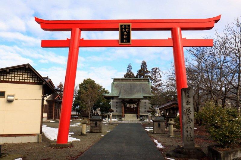 日本山形熊野居合神社體驗居合道一刀流絕技 @YA 野旅行-旅行不需要理由