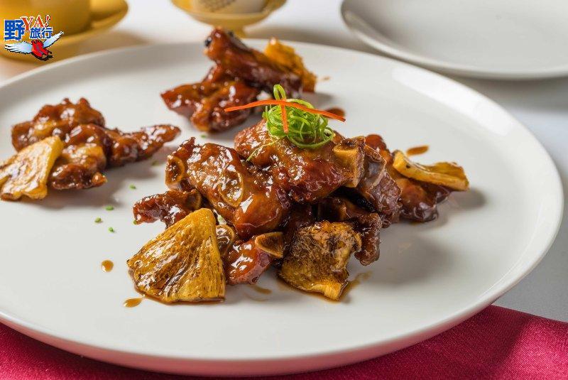 華泰王子大飯店九華樓獨家天然自製調味粉  健康無負擔的「九華味」料理 @YA 野旅行-旅行不需要理由