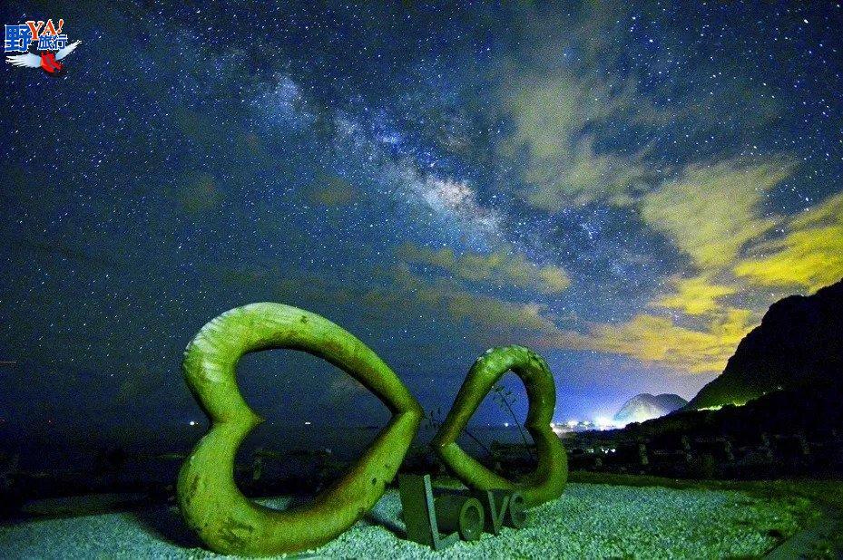 上帝的戒指日環食夏至現身 花蓮縣府推流星花蓮天文旅遊 @YA 野旅行-旅行不需要理由