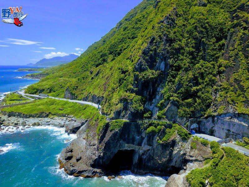 空拍東海岸秀麗極景 自在遨遊太平洋左岸壯闊天地 @YA 野旅行-旅行不需要理由