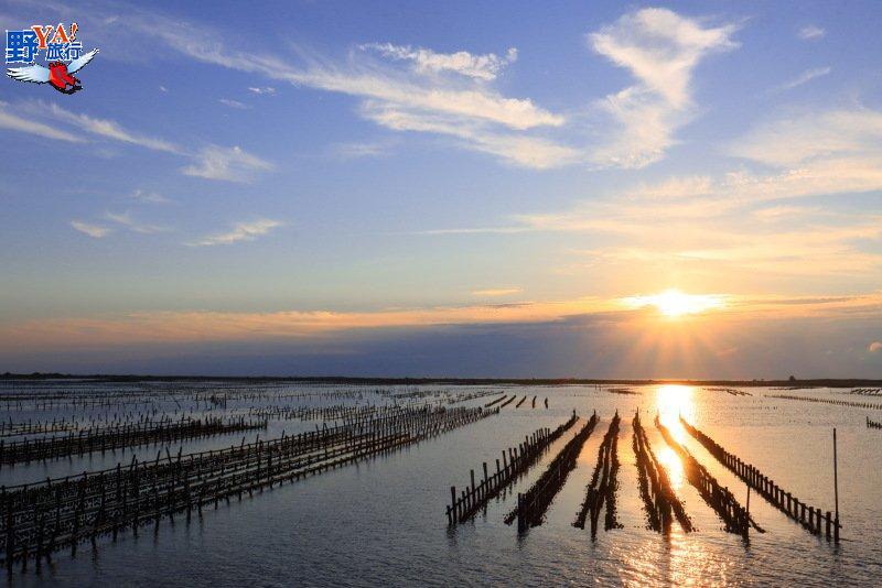 從安平到北門 台南最美的海岸風景線 @YA 野旅行-旅行不需要理由