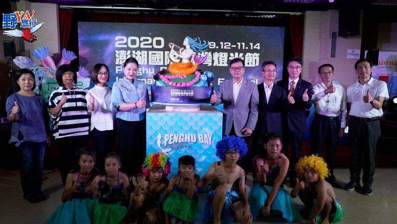 海陸合一水舞主燈秀,超強卡司熱情開唱  「2020澎湖國際海灣燈光節」閃耀登場 @YA 野旅行-旅行不需要理由