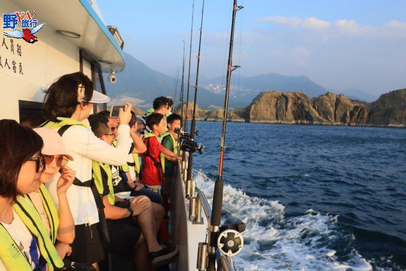 FUN縱東北角海上看象鼻岩 出海釣魚嚐船長私房料理 @YA 野旅行-旅行不需要理由