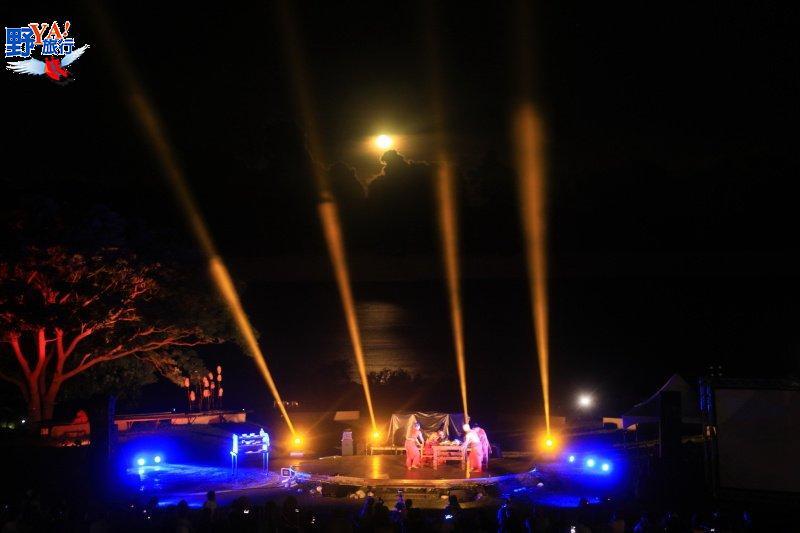 「2020東海岸大地藝術節」開幕,首場月光·海音樂會同時熱烈展開,今夏必來的一場台11線海洋藝術假期 @YA 野旅行-旅行不需要理由