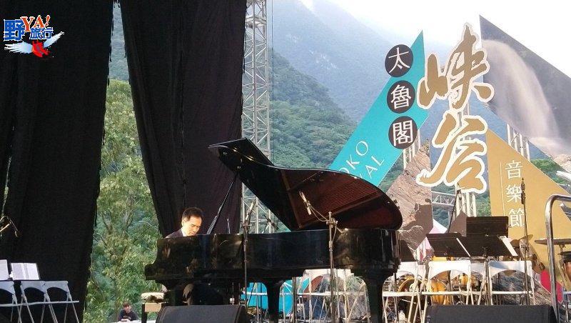 2020太魯閣峽谷音樂節 美景與音樂交融  10個團體個人在太魯閣臺地詠唱自然 @YA 野旅行-旅行不需要理由