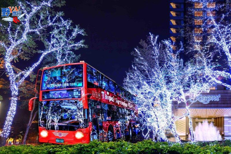 郵輪式度假體驗持續啟航 台北晶華酒店複刻「耶誕之都」紐約耶誕佳節活動 @YA 野旅行-旅行不需要理由