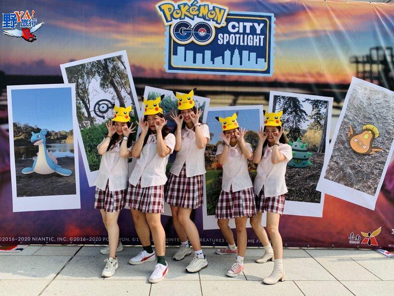 Pokémon GO CITY SPOTLIGHT城市焦點快閃  10萬玩家齊聚台南共襄盛舉 @YA 野旅行-旅行不需要理由