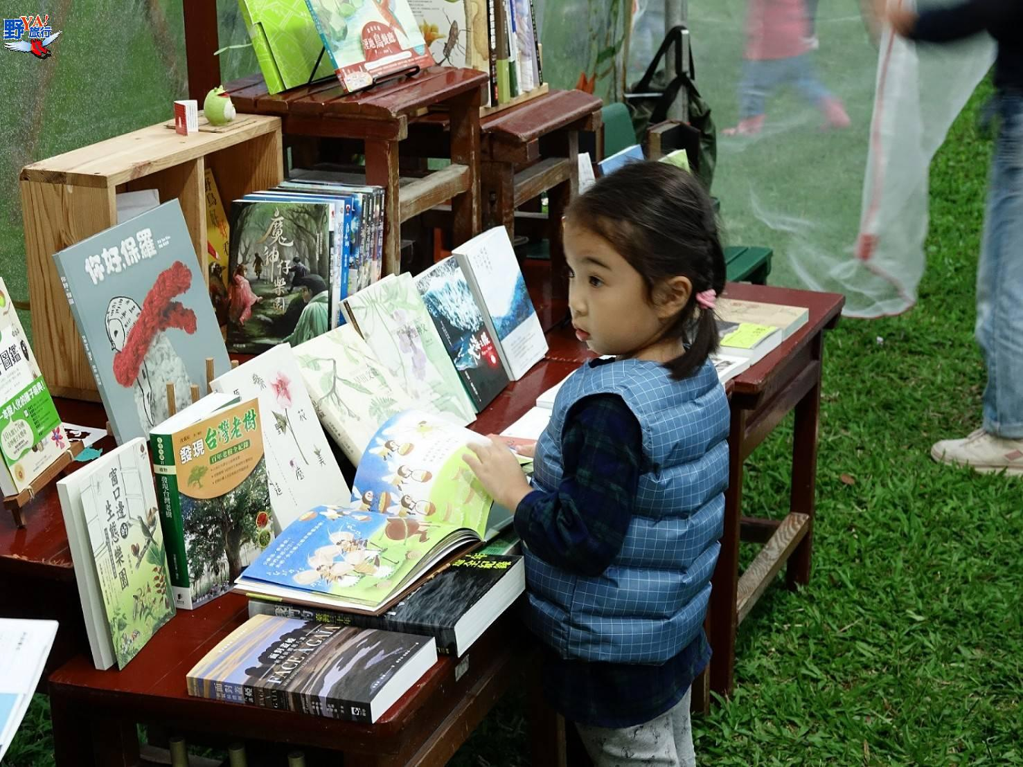 東台灣最大、最具特色的「2020保安林書市集 慢讀生活」市集週末即將登場! @YA 野旅行-旅行不需要理由