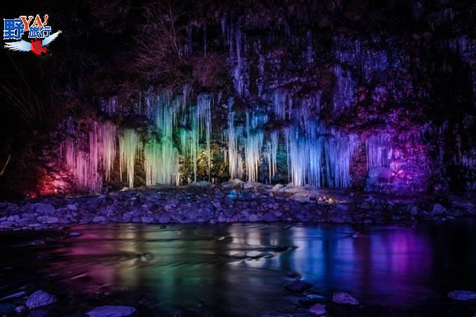 冬季限定三大冰柱巡禮在埼玉秩父 @YA 野旅行-旅行不需要理由