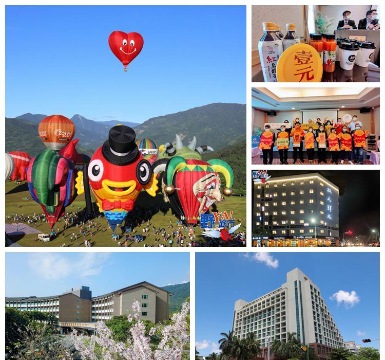 九州最佳親子旅遊景點-九州自然動物園 @YA 野旅行-旅行不需要理由